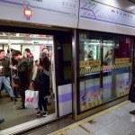 Passengers in Shanghai Metro - China — Stock Photo #73464365