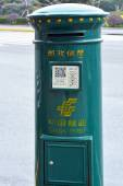 China Post postbox — Stock Photo