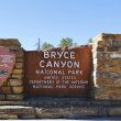 Bryce Canyon National Park Sign — Stock Photo #58234465