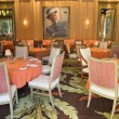 Forbes Travel Guide Four Star Sinatra Restaurant Interior at Encore Las Vegas Casino — Stock Photo #60244795