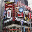 The Hershey's Chocolate World Times Square store in Midtown Manhattan — Stock Photo #60803983