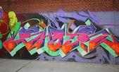 Graffiti-Kunst in East Williamsburg in Brooklyn — Stockfoto