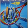 US Open 2012 poster on display at the Billie Jean King National Tennis Center in New York — Stock Photo #63183885