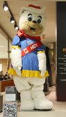 The Calgary Winter Olympic Games mascot Hidy — Stock Photo