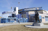 Jackie Robinson and Pee Wee Reese Statue in Brooklyn in front of MCU ballpark — Stock Photo