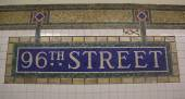Mosaic sign at The 96th Street Subway Station in Manhattan — Stock Photo