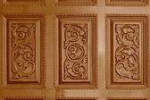 Designed Part, Carving at Shrinath Mhaskoba Temple, Kodit, Sasva — ストック写真