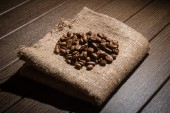 Coffe Bean — Stock Photo