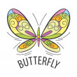 Vector logo graceful butterfly flies — Wektor stockowy  #70703927