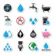 World Water Day icons - ecology, green concept — Stock Vector #62061441