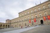 Palazzo Pitti, Florence, Italy  — Stock Photo