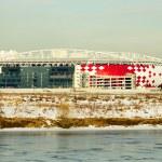 Football stadium Spartak Moscow — Stock Photo #65918113