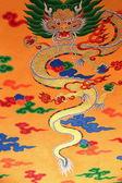 仏教の壁の装飾。Thrangu タシ Yangtse 修道院-ネパール。0987 — ストック写真