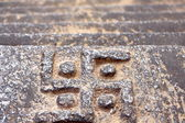 Yungdrung or swastika symbol. Sera monastery-Tibet. 1295 — Stock Photo