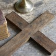 Cross and bible abstract religion concept — Stock Photo #65769185