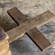 Cross and bible abstract religion concept — Stock Photo #65769193