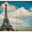 Antique french postcard  from paris with eiffel tower and blue s — Stock Photo #52410599