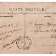 Antique french postcard  with stamp from paris — Stock Photo #54093007