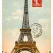 Vintage postcard with Eiffel Tower in Paris — Stock Photo #54093143