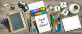 Back to school concept. Office supplies, tolls and accessories — Stock Photo