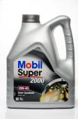 Mobil Super 2000 10W-40 — Stock Photo
