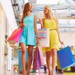 Happy girls with paperbags — Stock Photo #53816041