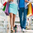 Couple with shopping bags — Stock Photo #58586531