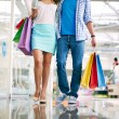 Couple with shopping bags — Stock Photo #58586535