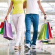 Couple with shopping bags — Stock Photo #58586541