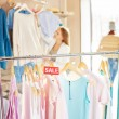 Sale of summer collection — Stock Photo #66458017