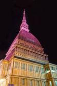 The pink Mole Antonelliana, Turin — Stok fotoğraf