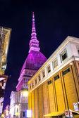 The Pink Mole Antonelliana, Turin — ストック写真