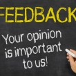 Feedback - Your opinion is important to us — Stock Photo #53704765