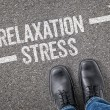 Decision at a crossroad - Relaxation or Stress — Stock Photo #69617065