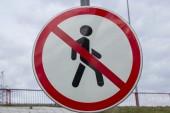 Znak drogowy. — Zdjęcie stockowe