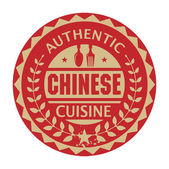 Abstract stamp or label with the text Authentic Chinese Cuisine — Stock Vector