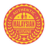 Abstract stamp with the text Authentic Malaysian Cuisine — Stock Vector