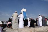 Mount Arafat of mercy (Jabal Rahmah)  — Foto Stock