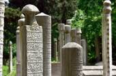Islamic old gravestone in a cemetery — Stock Photo