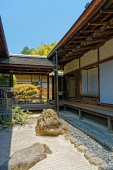 Stone garden at Historical Monuments of Ancient Kyoto — Stock Photo