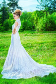Slender bride — Stock Photo