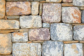 Beautiful background. cobbles shot close up — Stock Photo
