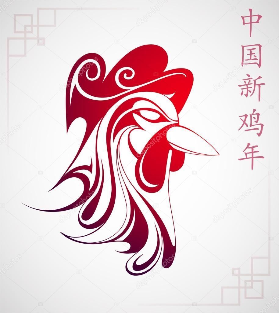 nouvel an chinois coq de feu