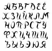 Cyrilic alphabet set — Stock Vector