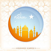 Ramadan greeting card design — Stock Vector