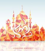 Muslim mosque on Ramadan Holy month greeting card — Stock Vector