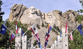 Mt Rushmore — Foto Stock