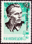 """USSR - CIRCA 1966: A stamp printed in USSR from the """"War Heroes. Guerrilla Fighters """" issue shows N. I. Kuznetsov (1911-1944), circa 1966. — Stock Photo"""