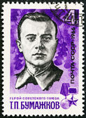 """USSR - CIRCA 1966: A stamp printed in USSR from the """"War Heroes. Guerrilla Fighters """" issue shows T. P. Bumazhkov (1910-1941), circa 1966. — Stock Photo"""