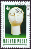 """HUNGARY - CIRCA 1988: A stamp printed in Hungary from the """"Anti drug abuse campaign """" issue shows damaged head, circa 1988. — Stock Photo"""